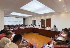 福建省生态环境厅领导调研漳平市